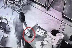 1 lakhs of mobile theft