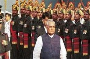 vajpayee confronts big challenges