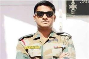 major kaustubh rane bjp narendra mehta mira bhayandar
