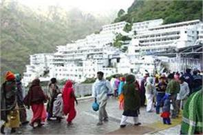 woman died in vaishno devi due to heart attack