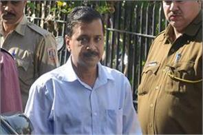 kejriwal drank alcohol in a day rupees 80 000