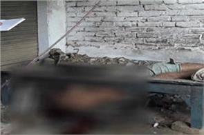 varanasi bomb blast kills father son s murder 40 meters away