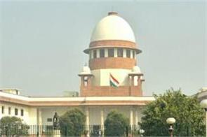 supreme court stops the results of ssc 2017 exam