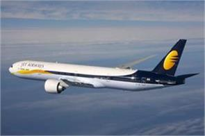 jet airways postponed results for june quarter bse sought an explanation