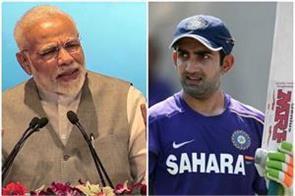 gautam gambhir set to join bjp likely to get ticket from delhi