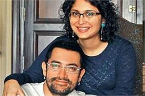 aamir khan love story with kiran rao