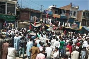rally in mendhar in favour of article 35a