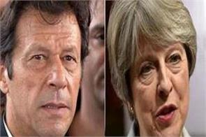 imran seeks british pm s help to combat money laundering problem
