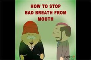 how to stop bad breath from mouth