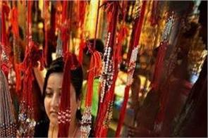 rakhi is being sold in the capital markets for rs 2 to rs 750