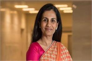 shareholder s seal on chanda kochhar reassignment