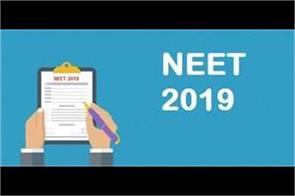 neet new rules not apply in 2019