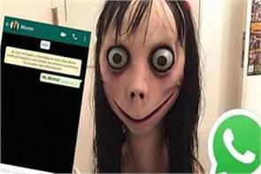 momo challenge also reached in up