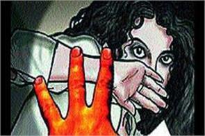 boy arrested for molesting school girl