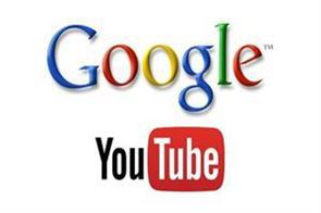 google youtube channel bann irib