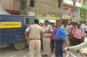 criminals shot guard and robbed rs 52 lakhs