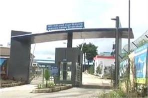 naini saini airstrip departmental officers did inspection