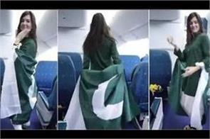 polish girl s independence day dance on pia plane irks nab