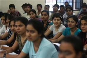 solution camps to be taken at university to solve problems of students