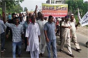 protest against article 35a in kathua