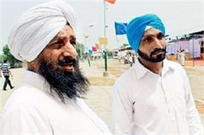 martyrdom day martyr udham singh policemen have abused the family