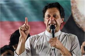 imran first met the army headquarters for a meeting on security issues