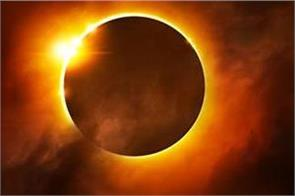 third solar eclipse of 2018 to be seen on 11 august