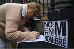argentine 3 000 catholics quit church over abortion