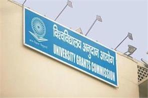 phd thesis registration  students  canceled hrd ugc