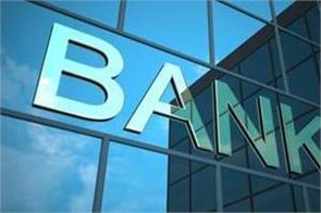 federal bank  job salary candiadte