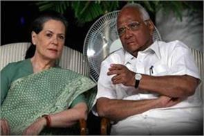 sonia gandhi hd deve gowda and i am not in pm s race sharad pawar