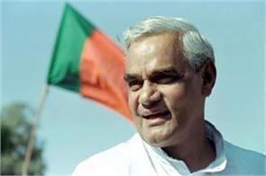 atal government was formed for the first time disinvestment department