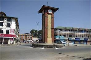 hartaal in kashmir on article 35a entered second day