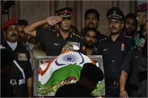 karunanidhi death arvindan selvaraj high alert tamilnadu