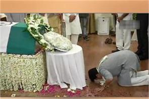 jyotiraditya scindia respect of atal ji in amazing style