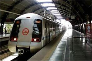 metro will impose more 600 rounds on the day of raksha bandhan