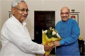 bjp jdu agree on sharing of seats