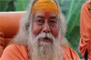 shankaracharya swami said