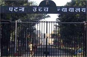 report of muzaffarpur case submitted to patna high court by cbi