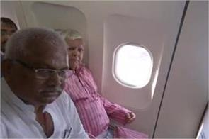 lalu yadav will arrived ranchi today