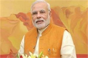 pm modi gives 168 gifts to millions