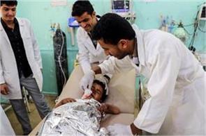 yemen attack on bus carrying children 39 killed 51 injured