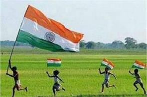 independence day clebrated in mandsaur