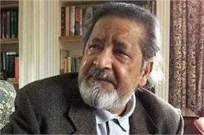 politicians expressed condolences over the naipaul death