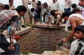 dead body of a mixed farmer found in dry well