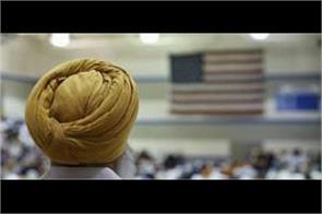another sikh man assaulted in us within a week