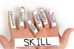learning skills to help in career