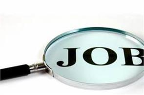 apdcl  job salary candidate