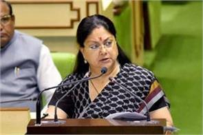 vasundhara government special decree on teachers day