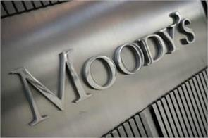 moody expected growth rate at 7 5 percent in 2018 2019